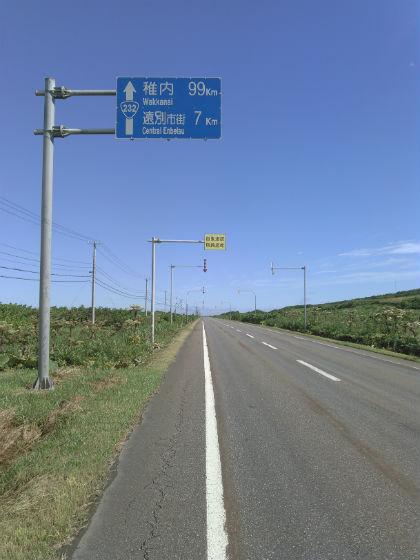 【体験談】真夏の日本縦断 マラソン。アラサーが2920kmの距離に挑む。